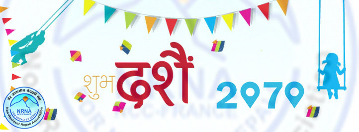 nrnfrance-happy-dashain-2070