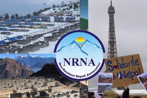 एनआरएनए फ्रान्सले लाप्राक बस्ती निर्माणलाइ भुकम्पको बाँकी १२ हजार युरो पठायो