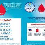सूचना – रक्तदान कार्यक्रममा सहभागी भइदिनुहुन हार्दिक अनुरोध